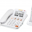 Photo-Alcatel-Phones-XL650-combo-voice-white.jpg